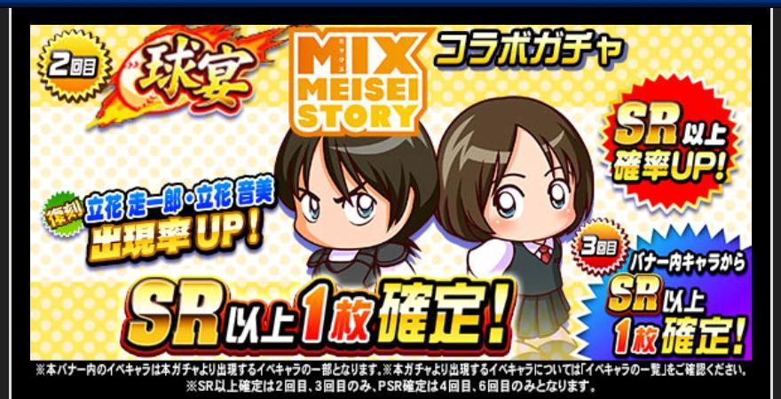 f:id:arimurasaji:20200127204242j:plain