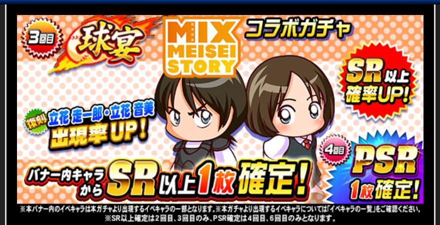 f:id:arimurasaji:20200127204251j:plain