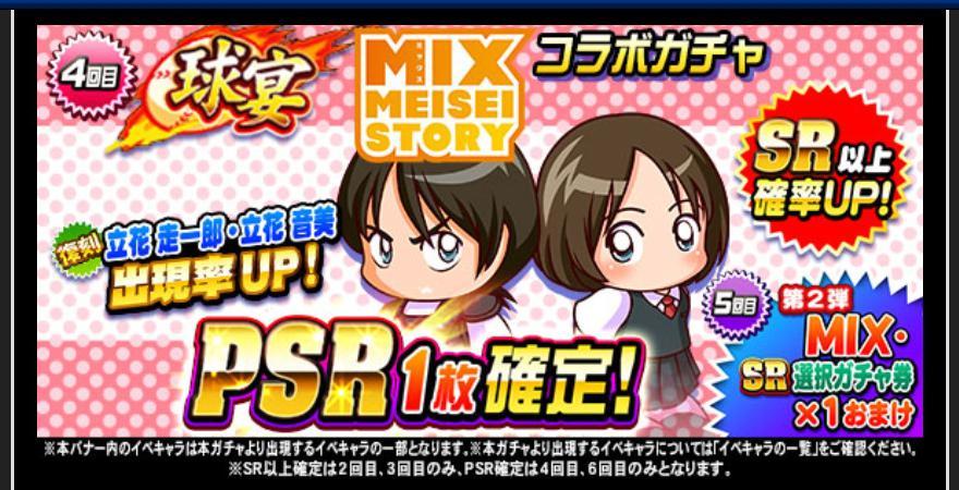 f:id:arimurasaji:20200127204300j:plain