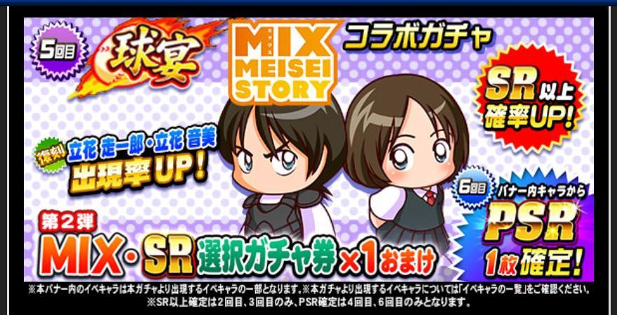 f:id:arimurasaji:20200127204316j:plain