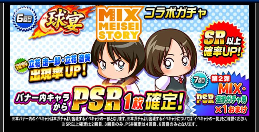 f:id:arimurasaji:20200127204327j:plain