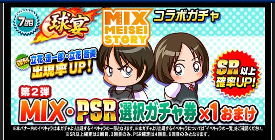 f:id:arimurasaji:20200127204336j:plain