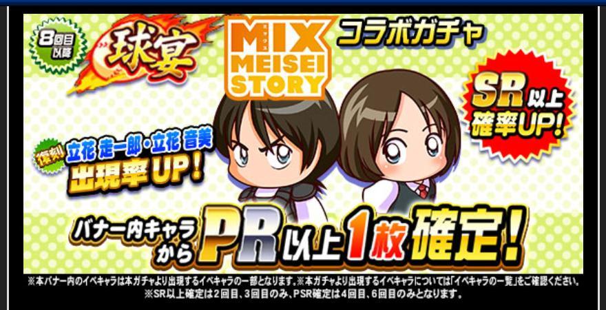 f:id:arimurasaji:20200127204344j:plain