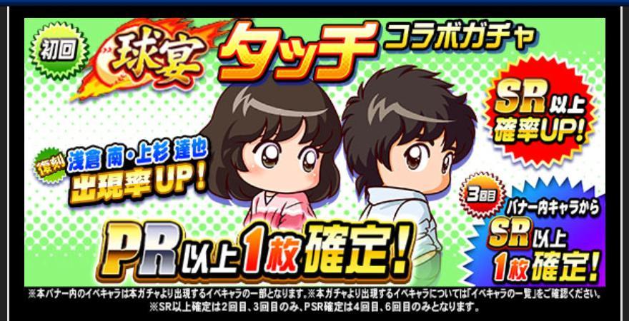 f:id:arimurasaji:20200127220126j:plain