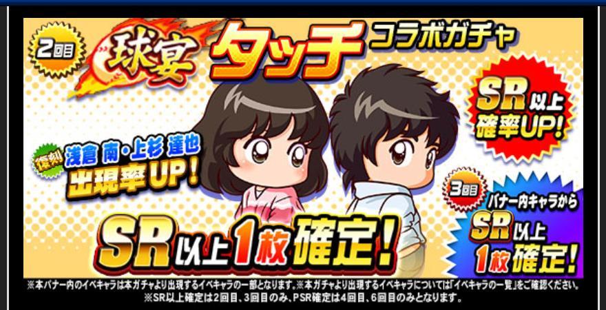f:id:arimurasaji:20200127220135j:plain