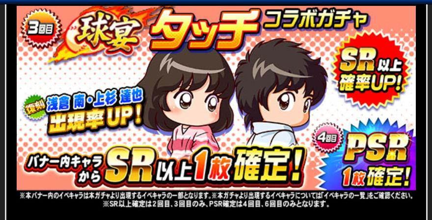 f:id:arimurasaji:20200127220144j:plain