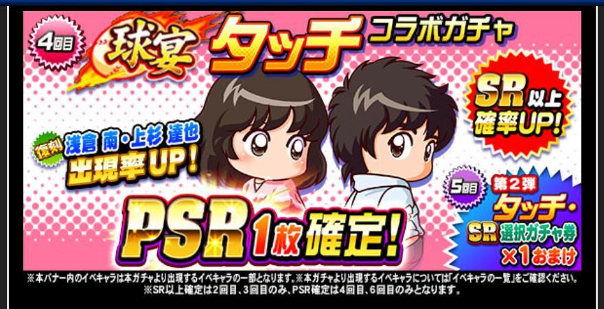 f:id:arimurasaji:20200127220153j:plain