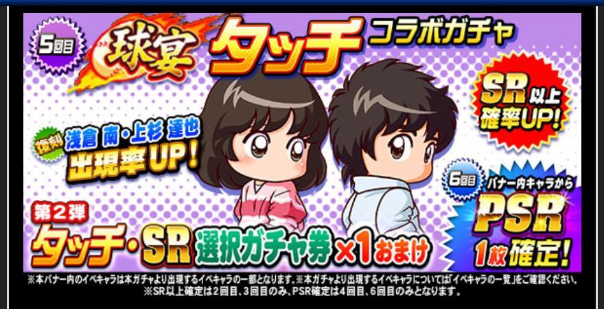 f:id:arimurasaji:20200127220201j:plain
