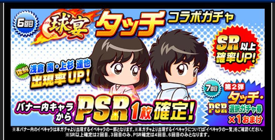 f:id:arimurasaji:20200127220217j:plain