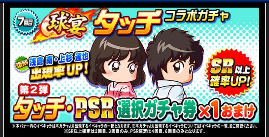 f:id:arimurasaji:20200127220227j:plain