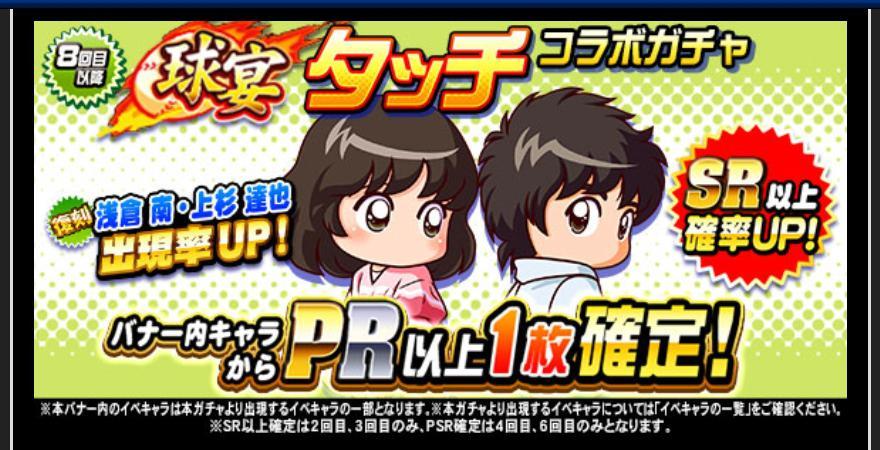f:id:arimurasaji:20200127220235j:plain