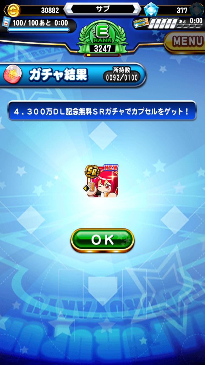 f:id:arimurasaji:20200127234103p:plain