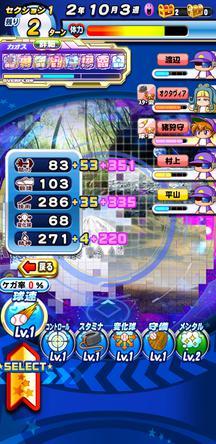 f:id:arimurasaji:20200128215506j:plain