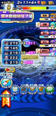 f:id:arimurasaji:20200128215515j:plain
