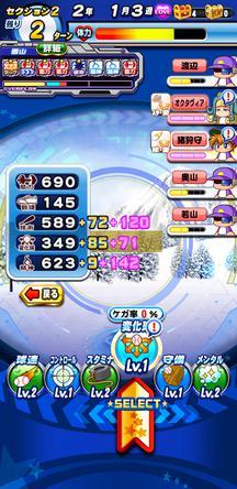 f:id:arimurasaji:20200128215527j:plain