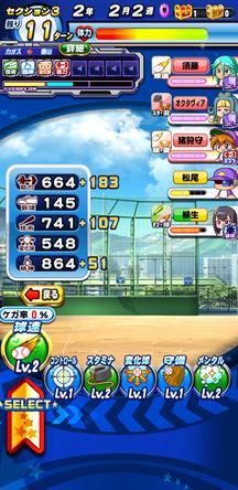 f:id:arimurasaji:20200128215537j:plain