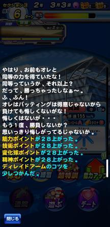 f:id:arimurasaji:20200128215552j:plain
