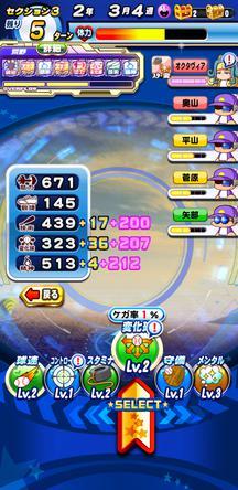 f:id:arimurasaji:20200128215601j:plain