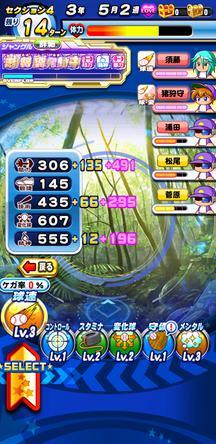 f:id:arimurasaji:20200128215611j:plain
