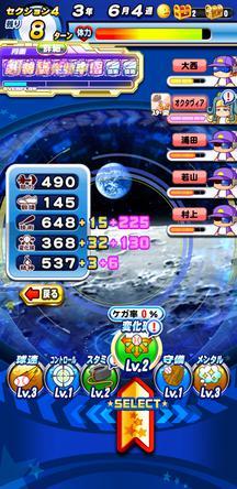 f:id:arimurasaji:20200128215619j:plain