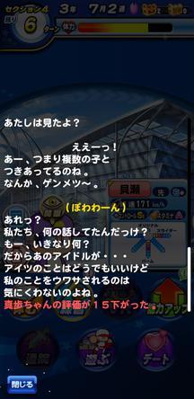 f:id:arimurasaji:20200128215627j:plain