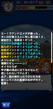 f:id:arimurasaji:20200128215638j:plain