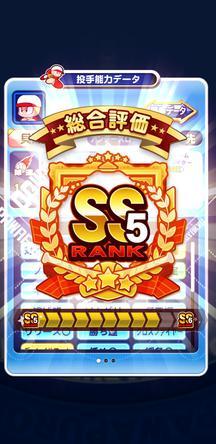 f:id:arimurasaji:20200128215651j:plain