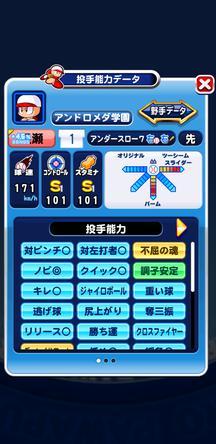 f:id:arimurasaji:20200128215654j:plain