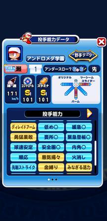 f:id:arimurasaji:20200128215657j:plain