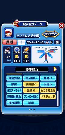 f:id:arimurasaji:20200128215659j:plain