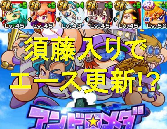 f:id:arimurasaji:20200128215907j:plain