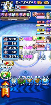 f:id:arimurasaji:20200128224116j:plain