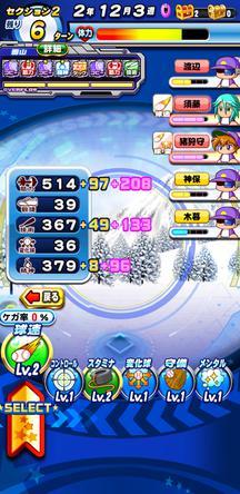 f:id:arimurasaji:20200128224127j:plain