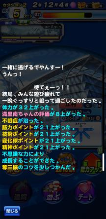 f:id:arimurasaji:20200128224143j:plain