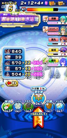 f:id:arimurasaji:20200128224150j:plain