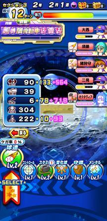 f:id:arimurasaji:20200128224201j:plain