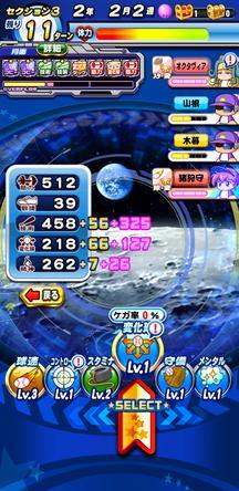f:id:arimurasaji:20200128224211j:plain