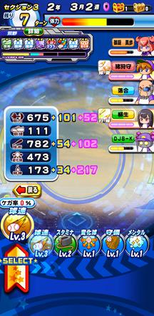 f:id:arimurasaji:20200128224219j:plain