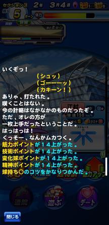 f:id:arimurasaji:20200128224231j:plain