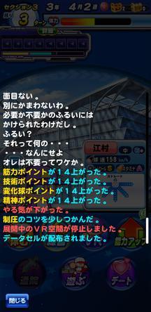 f:id:arimurasaji:20200128224242j:plain