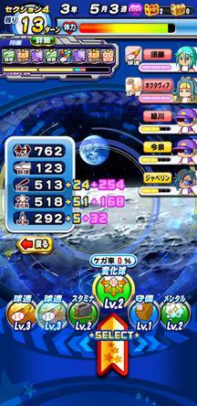 f:id:arimurasaji:20200128224250j:plain