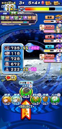 f:id:arimurasaji:20200128224303j:plain