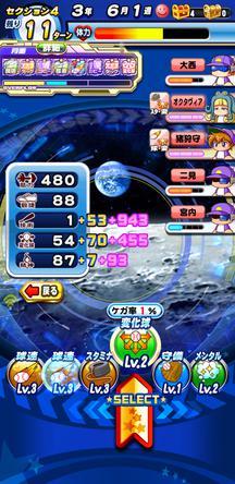 f:id:arimurasaji:20200128224311j:plain