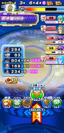 f:id:arimurasaji:20200128224335j:plain
