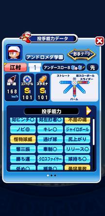 f:id:arimurasaji:20200128224356j:plain