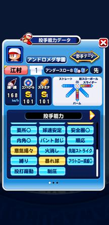 f:id:arimurasaji:20200128224359j:plain