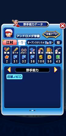 f:id:arimurasaji:20200128224402j:plain