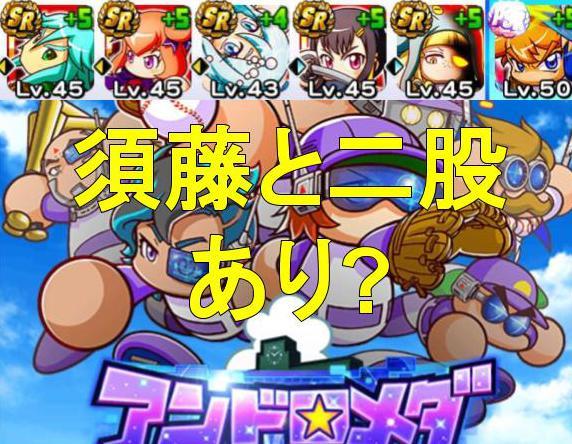 f:id:arimurasaji:20200128233449j:plain
