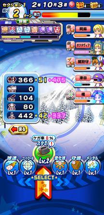 f:id:arimurasaji:20200129215708j:plain