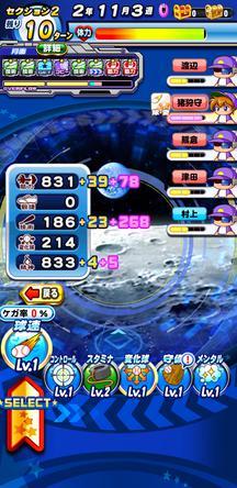 f:id:arimurasaji:20200129215718j:plain